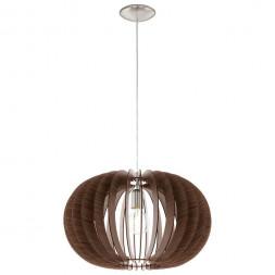 Подвесной светильник Eglo Stellato 95025