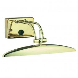 Подсветка для картин Ideal Lux Mirror-20 AP2 Ottone