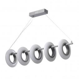 Подвесная светодиодная люстра De Markt Гэлэкси 632017105