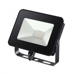 Прожектор светодиодный Novotech Armin 20W 357533
