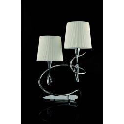 Настольная лампа Mantra Mara Chrome - White 1651