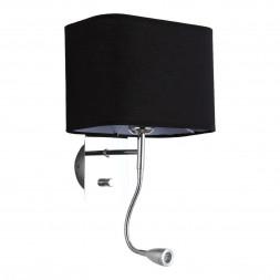 Бра Lumina Deco Boddi LDW 6051-2 BKLDW 6051-2 BK