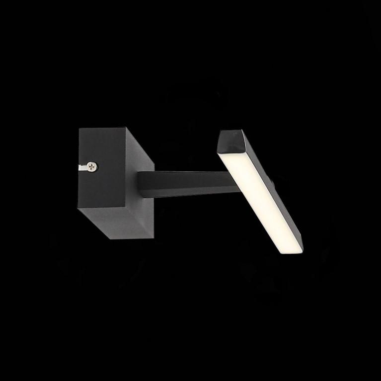 Подсветка для картин ST Luce Mareto SL446.041.01