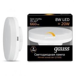Лампа светодиодная диммируемая GX53 8W 3000K матовая 108408108-D