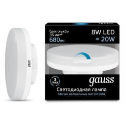 Лампа светодиодная диммируемая GX53 8W 4100K матовая 108408208-D