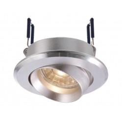 Встраиваемый светильник Deko-Light 111611