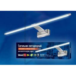 Подсветка для картин (UL-00001057) Uniel ULT-F32-9W/NW IP20 Silver