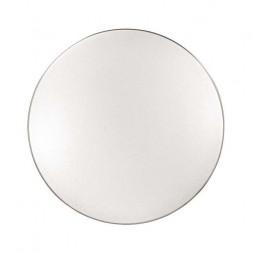 Настенно-потолочный светодиодный светильник Sonex Leka 2051/DL