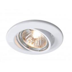 Встраиваемый светильник Deko-Light 686868