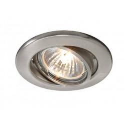 Встраиваемый светильник Deko-Light 686871