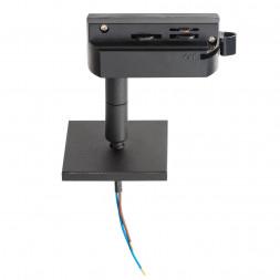 Адаптер для шинопровода Lightstar Asta 592287