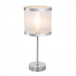 Настольная лампа Globo Naxos 15259T