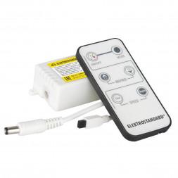 Контроллер для монохромных светодиодных лент Elektrostandard LSC 003 12V 4690389084706