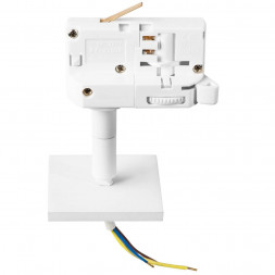 Адаптер для шинопровода Lightstar Asta 594256