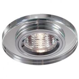 Встраиваемый светильник Novotech Mirror 369436