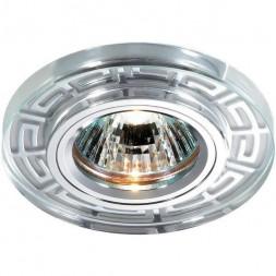 Встраиваемый светильник Novotech Maze 369584