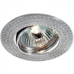 Встраиваемый светильник Novotech Dino 369625