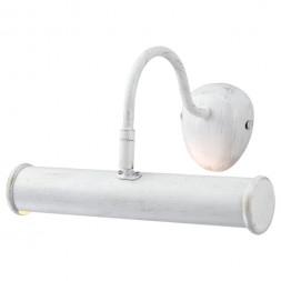 Подсветка для картин Arte Lamp Picture Lights III A5023AP-1WG