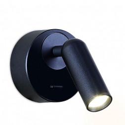 Светодиодный спот Ambrella light Wall FW281