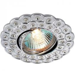 Встраиваемый светильник Novotech Flower 369822