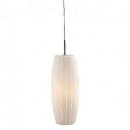 Подвесной светильник Markslojd Cocoon 426341-502312