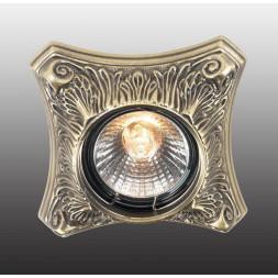 Встраиваемый светильник Novotech Vintage 369849