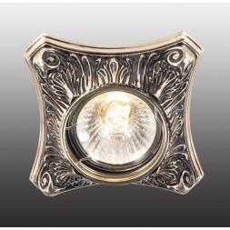 Встраиваемый светильник Novotech Vintage 369851