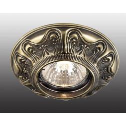 Встраиваемый светильник Novotech Vintage 369852