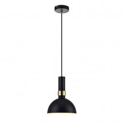 Подвесной светильник Markslojd Larry 106974