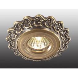 Встраиваемый светильник Novotech Vintage 369930