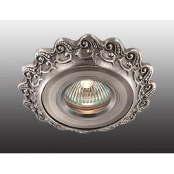 Встраиваемый светильник Novotech Vintage 369931