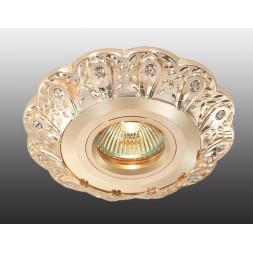 Встраиваемый светильник Novotech Vintage 369938