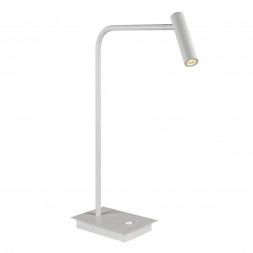 Настольная лампа iLedex Telescope 7010/1T WH