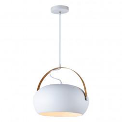 Подвесной светильник Hiper Nantes H152-0