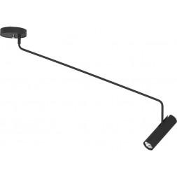 Подвесной светильник Nowodvorski Eye Super 6632