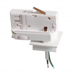 Адаптер для трехфазного шинопровода Lightstar Asta 594026