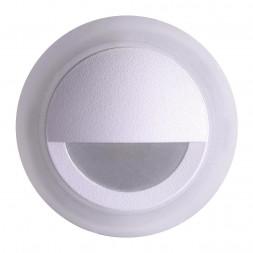 Уличный светодиодный светильник Novotech Scala 358094