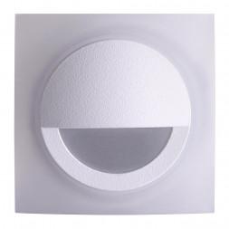 Уличный светодиодный светильник Novotech Scala 358095
