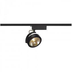 Трековый светильник SLV Kalu 143460
