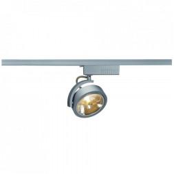 Трековый светильник SLV Kalu 143464