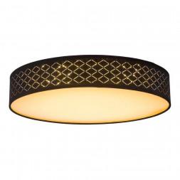 Потолочный светодиодный светильник Globo Clarke 15229D4