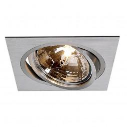Встраиваемый светильник SLV New Tria QRB111 111371