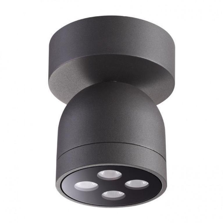 Уличный светодиодный светильник Novotech Galeati 358118