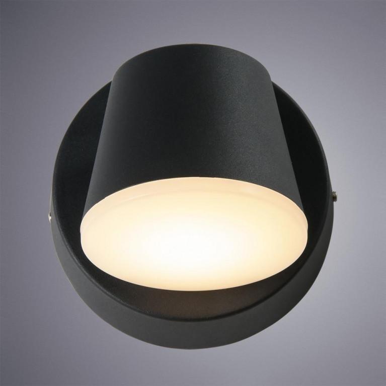 Уличный светодиодный светильник Arte Lamp Chico A2212AL-1BK