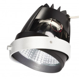 Светодиодный модуль SLV Aixlight Pro COB Led Modul Fresh 115207