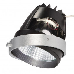 Светодиодный модуль SLV Aixlight Pro COB Led Modul Fresh 115231