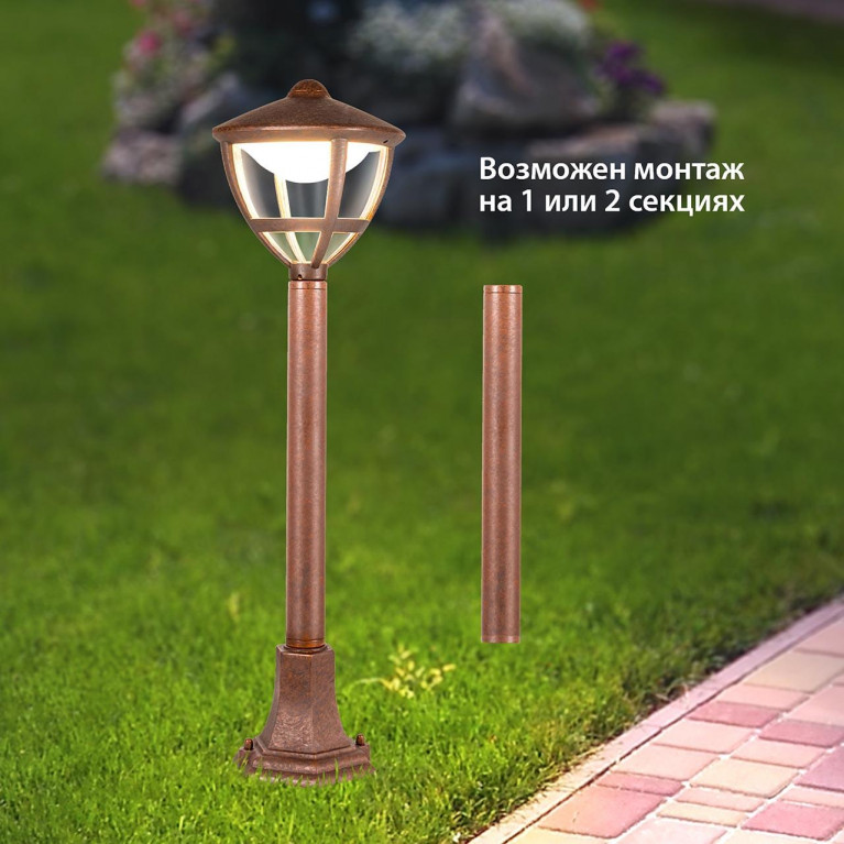 Уличный светодиодный светильник Elektrostandard Gala GL LED 3001F 4690389134531