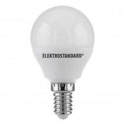 Лампа светодиодная E14 7W 4200K матовая 4690389085390
