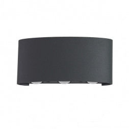 Архитектурный светильник Crystal Lux CLT 023W3 DG