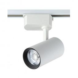 Трековый светильник однофазный Crystal Lux CLT 0.31 006 20W WH